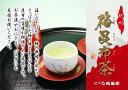 梅昆布茶 120g