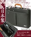 紳士用皮包 - 【豊岡製】 BAGGEX バジェックス旭(アサヒ) ダレスブリーフケースLサイズ 24-0296