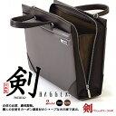 日本製 シャープな光沢のカーボン調素材 BAGGEX 剣(ツルギ):ビジネスバッグ シングル フルオープン