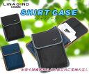 LINA GINO SHIRT CASE リナジーノ ワイシャツケース