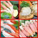 【送料無料】大満足な食べ応え!たっぷり2kg!福善丸海鮮セット