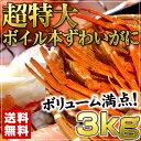 【食フェス10%オフクーポン配布中!】 ...