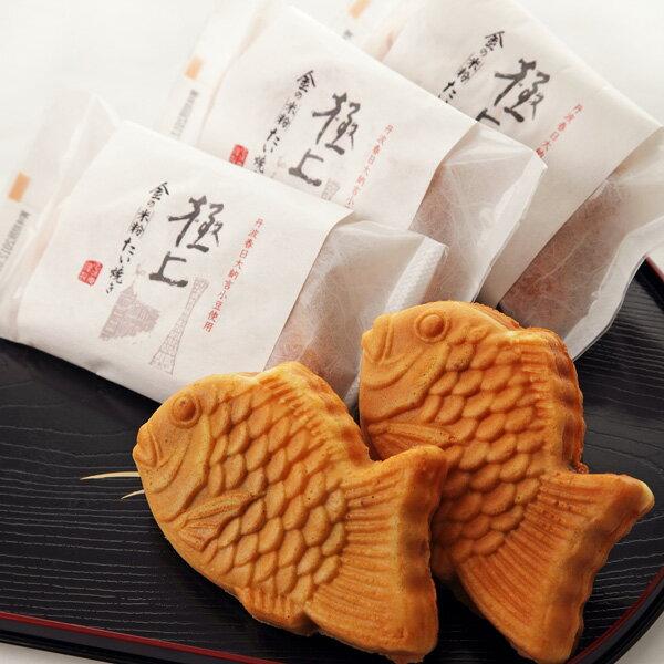 【極上】 金の米粉たい焼き 1匹【たい焼き 鯛焼き たいやき 冷凍】...:fukumian:10000650