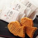 【極上】 金の米粉たい焼き 1匹【たい焼き 鯛焼き たいやき 冷凍】