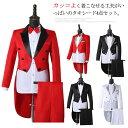 【4点セット】タキシード スーツ メンズ フォーマル 礼服 ...