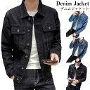 デニム ジャケット ショート丈 メンズ ビンテージ加工 デニムジャケット Gジャ