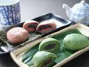 麩まんじゅう(麩饅頭)10個セット