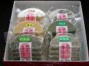 越前とぼ餅・6袋(お買い得)【とぼ餅】