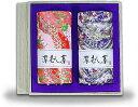 ふかむし茶 ~和~(八十八夜摘) 200g和紙缶×2缶セット
