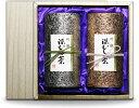 吟選 ふかむし茶 〜誉〜(特上)200g缶×2缶セット