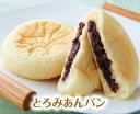 とろみあんパン【/やわらか食、介護食、嚥下訓練にも(ご自宅用...