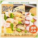 艶やわごはん お得な7パックセット【/送料込み・彩りちらし寿司・たこめし・鶏五目