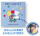 【送料無料】ナカバヤシ フエルアルバムチューチュートレイン【ア-OLB-613】(名入れ別)