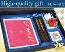 【結婚祝い名入れ 】黒箱ギフトセット020【MJ46/ディズ...
