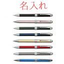 【 ボールペン 】 プラチナ MWB1000C | 名入れ ボールペン シャープペン 多機能ペン