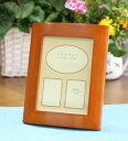 贈り物・プレゼントに最適木の温もりを大切にしたデザインフレーム!木製フォトフレーム【DF01/2L-BR】