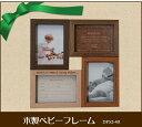 ラドンナ木製フォトフレーム【DF52-40】【楽ギフ_名入れ】出産祝い/結婚祝い/誕生祝い/入学祝い/退職祝い/還暦祝・壁掛け