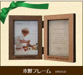 フォトフレームラドンナ【DF52-LD】【楽ギフ_名入れ】LADONNA picture frame Photo frame 相框