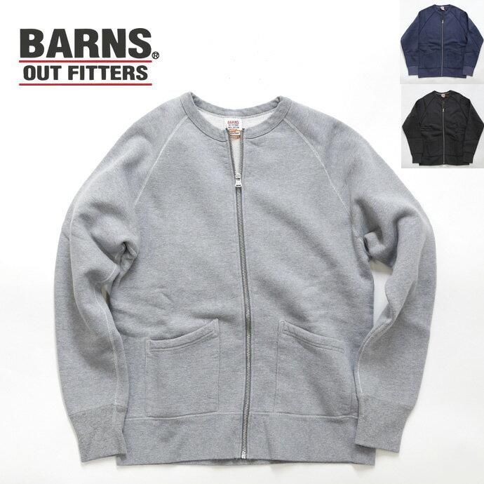BARNS/バーンズ ジップスウェット BR-6400