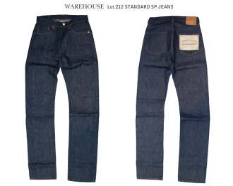 WAREHOUSE Lot:212 5 p standard denim
