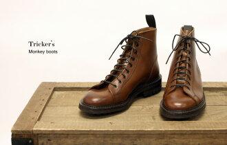 Tricker's Monkey Boots (Monkey boots) M6087