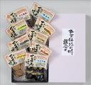 金沢ふくら屋 加賀伝統の味A 惣菜9種類入り(和食レトルト食品・冷暗所90日保存)保存食・非常食にも