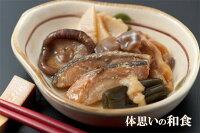 きのこ、鮭、竹の子の煮物山海煮