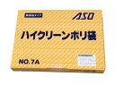 ハイクリーンポリ規格袋7A号(100枚入り)厚み0.1mm×幅450mm×長さ600mm(クリーン クリーンポリ袋 規格袋 透明)●袋屋本舗