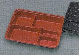 【福助】KP‐130玉藻 共蓋付【50枚入】【サイズ:205×265×40mm】