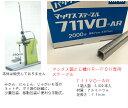 【マックス】MAXステープル711VO-AR【足長さ11mm】【1個/2000本】