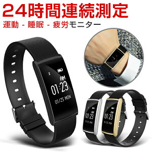 スマートウォッチ 血圧測定 ランニングウォッチ 健康管理 Bluetooth4.0 USB 急速充電