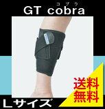 【GT cobra(GTコブラ)】Lサイズダイヤ工業福祉工房【】(肉離れ 予防 サポーター ふくらはぎ 下腿)ふくらはぎサポーター 圧迫と手軽さはテーピング以上!【RCP】【P25Jan15】