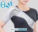 サポーター 肩 引上げ 固定 肩関節  メーカー直販サイト DAIYA FACTORYbonbone メッシュアップショルダー フリーサイズダイヤ工業