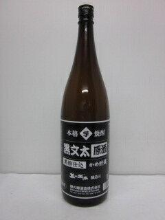 黒文太 原酒1800mlの商品画像