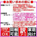 【クーポン利用で2...