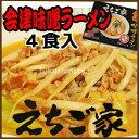 会津味噌ラーメン えちご家 10P03Dec16