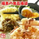 【送料無料】福島の食品福袋 喜多方ラーメン・ラジウム玉子と漬物セットの詰合せです 10P03Dec16 ランキングお取り寄せ