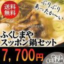 【送料無料】贅沢すっぽん鍋セット(4〜5人前) すっぽんの玉子付 10P01Oct16
