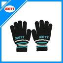 ZETT(ゼット) ニット手袋 (大人用) BG2216 ブラック×グリーン(1948) SIZE FREE(bg2216-1948)