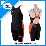 ミズノ(mizuno)水泳 レディース ハーフスーツ GX SONIC II MR水着 N2MG520254