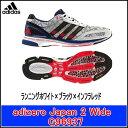■【ポイント10倍キャンペーン スマート フォンエントリー限定5/11-5/18】アディダス(adidas)adizero Japan 2 Wide アディゼロジャパンワイドG96937