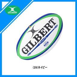 ギルバート(GILBERT) トリプルクラウンINL GB9183 ラグビーボール5号 スズキ 公式大会球
