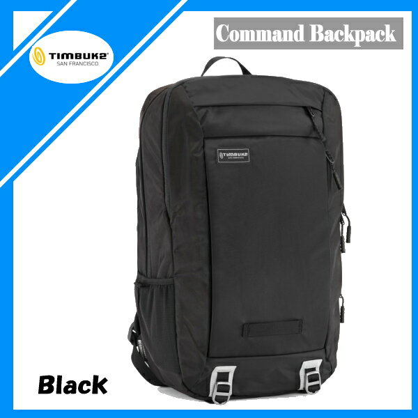 TIMBUK2(ティンバック2) コマンドバックパック Command TSA-Friendly Laptop Backpack  39232001 バックパック リュックサック