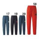 カンタベリー (CANTERBURY) STRETCH WIND PANTS メンズ RG17012 ラグビー RG77012対応パンツ(rg17012)