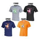 ゼット(ZETT) ネコポス発送で送料無料(1枚まで) ベースボールジャンキー×ZETT グラフィック 半袖Tシャツ メンズ BOT18SBJ1