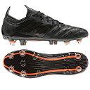 アディダス(adidas) ラグビー スパイク マライス SG F36355 メンズ バックスプレーヤー向け(f36355)