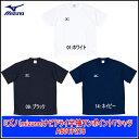 ミズノ(mizuno)ナビドライ半袖ワンポイントTシャツ A60TF216