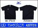 ミズノ tシャツ 通販