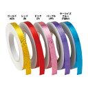 ◆ササキ(SASAKI)/体操FT/ヨウヒン カラーミラクルテープ HT3 ピンク