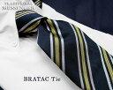 【BRATAC/ブラタク】(ストライプネクタイ)(レジメンタ...